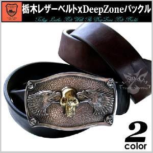 栃木レザーベルト ベルト メンズ   本革 レザー  日本製 Deep Zoneバックル ブラス ピューター プレゼント ギフト|cowbell