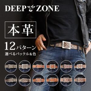 選べる12パターン ベルト メンズ 本革 カービング 合金 牛革 本革 男性 カジュアル DEEP ZONE プレゼント ギフト cowbell