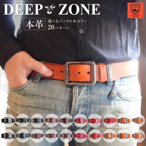 選べる20パターン Deep Zone 本革 牛革 ベルト メンズ カジュアル 栃木レザー 日本製 オイルレザー ギフト  プレゼントにも bl026|cowbell