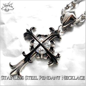 ステンレス クロス ペンダント ネックレス [NECK-ST009] プレゼント ギフト|cowbell