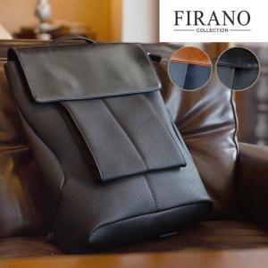 FIRANO フィラノ リュックサック メンズ バックパック おしゃれ フォーマル カジュアル cowbell
