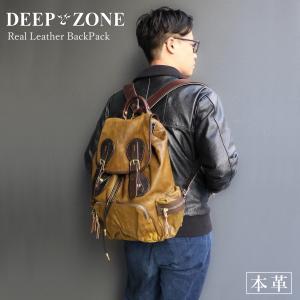 リュック バックパック メンズ カジュアル 本革 レザー Deep Zone プレゼント ギフト|cowbell