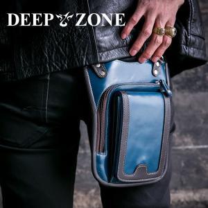 ヒップバッグ ショルダーバッグ メンズ 本革 レザー 2WAY レザー イタリアンレザー ブルー Deep Zone プレゼント ギフト|cowbell
