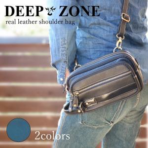 ショルダーバッグ セカンドバッグ メンズ 2way ユニセックス 本革 レザー レザー イタリアンレザー ブルー Deep Zone プレゼント ギフト cowbell
