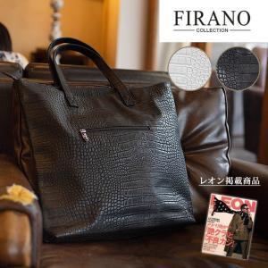 FIRANO フィラノ ハンドバッグ トートバッグ メンズ クロコダイル型押し  雑誌掲載商品 プレゼント ギフト|cowbell