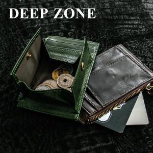 コインケース カジュアル ビジネス 本革 レザー カードポケット付き Deep Zone プレゼント ギフト|cowbell