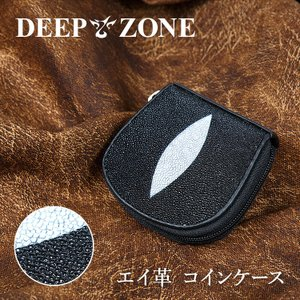 コインケース エイ革 ビジネス 本革 レザー スティングレイ DEEP ZONE プレゼント ギフト|cowbell