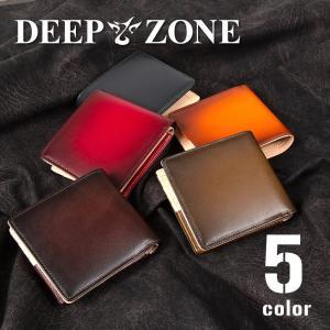 財布 短財布 二つ折り メンズ ヌメ革 サドルレザー 焦がし グラデーション|cowbell