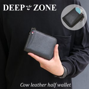 DEEP ZONE 本革 牛革 長財布 革財布 メンズ折り財布 ハーフウォレット  送料無料|cowbell
