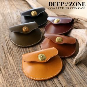 本革 牛革 財布 コインケース 小さい財布 メンズ レディース  ウォレット|cowbell