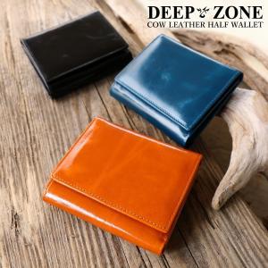 Deep zone 本革 牛革 折り財布 短財布 折り財布 メンズ レディース レザー ミニウォレット 小さい財布 ギフト 誕生日プレゼントにも|cowbell