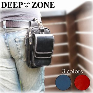 ベルトポーチウエストバッグヒップバッグ メンズ 本革 レザー シザーバッグ 長財布入れ本革 イタリアンレザー Deep Zone ダブルフラップ ギフト|cowbell