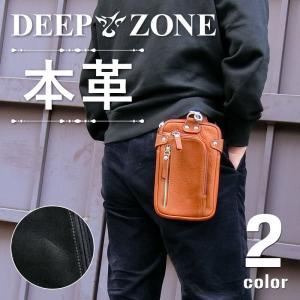 ヒップバッグ メンズ 本革 ウエストバッグ ベルトポーチ Deep Zone|cowbell
