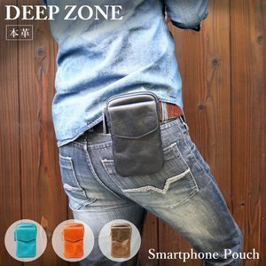 本革 牛革 ヒップバッグ  スマホポーチ  メンズバッグ iPhone12対応 アイフォン スマートフォンケース   ギャラクシーケース cowbell