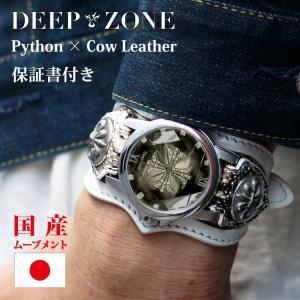 腕時計 ブレスウォッチ パイソンレザーベルト Deep Zone ラウンドケース ジルコニア ブラックフェイス ホワイトベルト リリィコンチョ 専用ケース付|cowbell