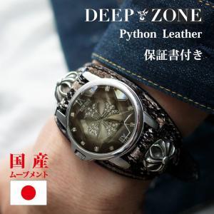 腕時計 ブレスウォッチ パイソンレザーベルト Deep Zone ラウンドケース ジルコニア ブラックフェイス ブラックベルト クロスコンチョ 専用ケース付|cowbell