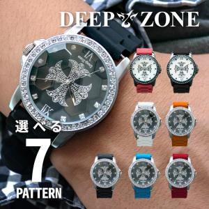 腕時計 メンズ カジュアル ビジネス ラバーブレスウォッチ ゴム ジルコニアクロス 選べる7パターン レッド ブラック ブルー ホワイト オレンジ ギフト|cowbell