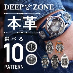 腕時計 メンズ 本革 イタリンレザー ベルト グラデーション 文字盤 コンチョ カジュアル腕時計 cowbell