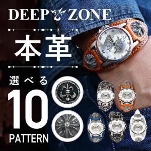 腕時計 メンズ 本革 イタリンレザー ベルト グラデーション 文字盤 百合紋章 クロス コンチョ カジュアル腕時計 cowbell