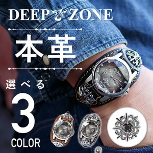 腕時計 メンズ 本革 イタリンレザー ベルト グラデーション 文字盤 星コンチョ カジュアル腕時計|cowbell