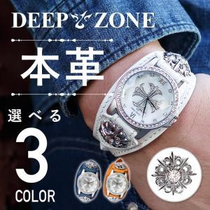 腕時計 メンズ 本革 イタリンレザー ベルト シェル クロス 文字盤 星コンチョ カジュアル腕時計|cowbell