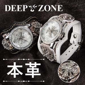 腕時計 ブレスウォッチ パイソンレザー シェル クロス 文字盤 ジルコニアクロスコンチョ|cowbell