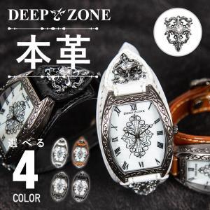 腕時計 アラベスク柄 レザー ブレスウォッチ 牛革 クロコ型押し トノーフェイス DEEP ZONE ジルコニア シェルプレート コンチョ 専用ボックス付き wc047|cowbell