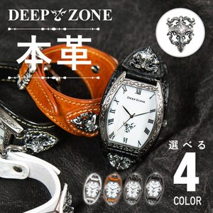 腕時計 アラベスク柄 レザー ブレスウォッチ 牛革 クロコ型押し トノーフェイス DEEP ZONE ジルコニア シェルプレート コンチョ 専用ボックス付き wc048|cowbell