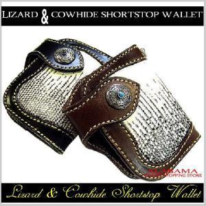 財布 二つ折り リザード サドルレザー ショートウォレット [WDZ-153] プレゼント ギフト|cowbell