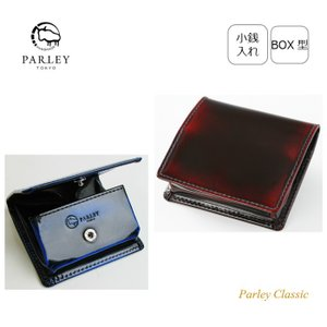 BOX型 コインケース 小銭入れ PARLEY CLASSIC 本革 牛革キップ グラデーション 光...