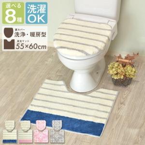 トイレマット セット おしゃれ 2点セット 安い ふたカバー トイレカバー トイレマットセット ゆるりら 送料無料|coyoli