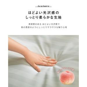 掛け布団カバー ダブル おしゃれ サテンストラ...の詳細画像5