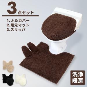 トイレマット セット 3点セット トイレマット + ふたカバー 洗浄暖房 + スリッパ DOUX おしゃれ|coyoli