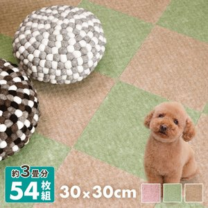 タイルマット タイルカーペット おしゃれ 洗える 安い ペット 30×30cm 約3畳 54枚セット 吸着 家庭用|coyoli