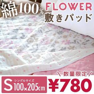 敷きパッド シングル 綿100% 100×205cm タオル地 洗える オールシーズン 敷パッド 夏 coyoli