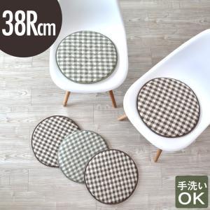 チェアパッド おしゃれ 丸 38cm しじら織り チェック 椅子 チェア クッション|coyoli