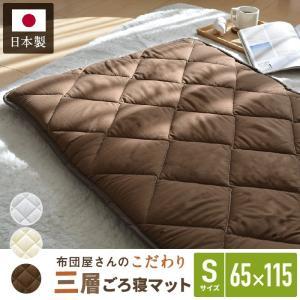 ごろ寝マット Mサイズ 日本製 ごろ寝布団 お昼寝マット 長座布団 ロングクッション|coyoli