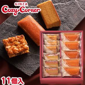 母の日 帰省 スイーツ 焼菓子 ガトーセレクション(4種10個入) 詰め合わせ ギフト 銀座コージーコーナー|cozycorner