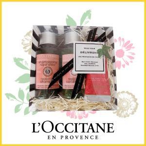 (あすつく対応!) ロクシタンB-158  ローズハンド&ヘアケアギフトシャンプー コンディショナー (ギフト)セット 石鹸 セット誕生日 贈り物 ロクシタン|cozymom