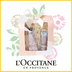(あすつく対応!) ロクシタン ギフト L'OCCITANE チェリーブロッサムハンド&リップバームセット  誕生日 内祝い お返し 誕生日 贈り物|cozymom