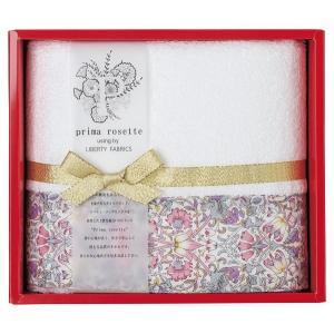 (あすつく対応!)PR-1810 prima rosette  by LIBERTY FABRICS フェイスタオル(簡易ラッピング付き)イギリス リバティープリントタオル  内祝い お返し 誕生日|cozymom