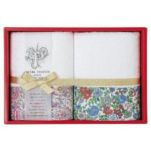 PR-1820 prima rosette  by LIBERTY FABRICS フェイスタオル(簡易ラッピング付き)イギリス リバティープリントタオル  内祝い お返し 誕生日 誕生日プレゼント|cozymom