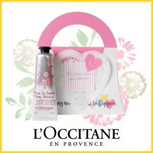 (あすつく対応!) ロクシタン チェリーブロッサムハンドクリーム30ml(ラッピング付き)L'OCCITANE ロクシタン ギフト お返し 誕生日|cozymom