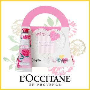(あすつく対応!) ロクシタン ピオニー フェアリーハンドクリーム30ml(ラッピング付き)L'OCCITANE ロクシタン ギフト お返し 誕生日|cozymom