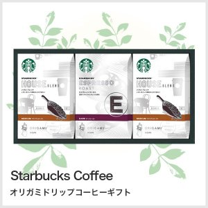 (送料無料)(あすつく対応!)スターバックス (スタバ) オリガミドリップコーヒーギフト(SB-20...