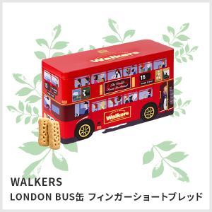ウォーカー ロンドンバス アソートビスケット イギリス ギフト チョコチップ クッキー|cozymom