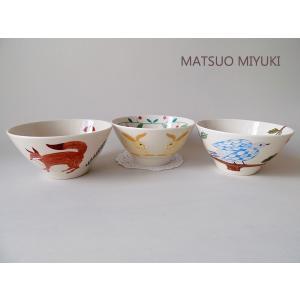 (松尾ミユキ)mug for allMUG WITH FRIENDS ライスボウル(簡易ラッピング付き)お茶碗 飯碗 ボール 陶器 日本製 誕生日 ギフト|cozymom