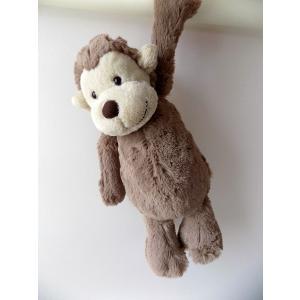 (JELLYCAT ジェリーキャット)おさる「Bashful」シリーズ I am Medium Bashful Monkey サル 猿 モンキー プレゼント ぬいぐるみ 誕生日 可愛い ギフト ロイ|cozymom