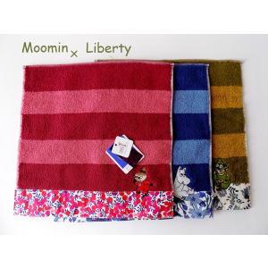 (ムーミン×リバティ)タオルハンカチボーダータオル ハンドタオル 誕生日 出産祝い 内祝い MOOMIN Liberty 北欧 キャラクター ギフト お返|cozymom