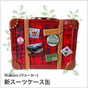 (あすつく対応!)(新)Walkersウォーカー・スーツケース缶250gフィンガー&チョコチップショートブレッドロンドン  誕生日|cozymom